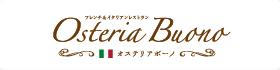 Osteria Buono(オステリアボーノ)